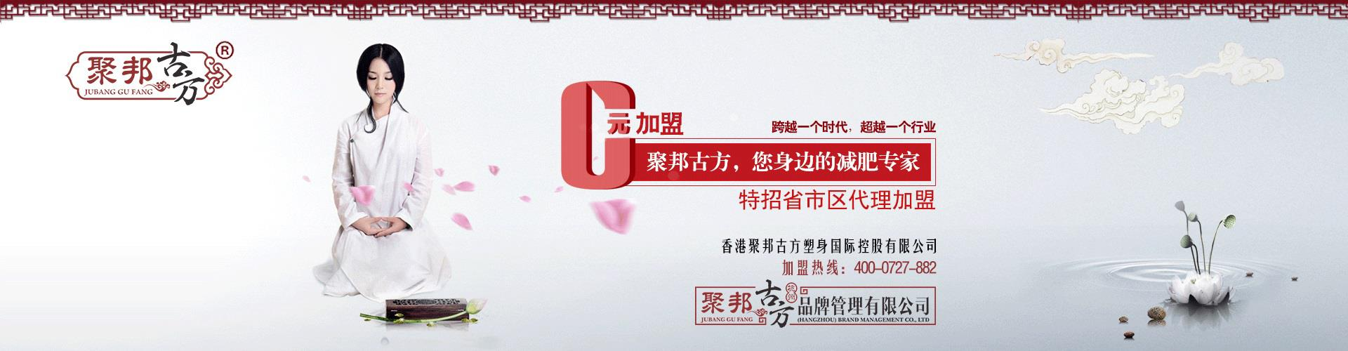 杭州威廉希尔下载加盟