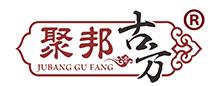 聚邦古方(杭州)品牌管理有限公司